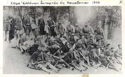 Γενικό Επιτελείο Στρατού - Μακεδονικός Αγών