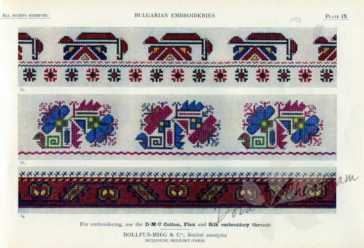 Gallery.ru / Фото #20 - Bulgarian Embroidery - Dora2012 (23 of 31)