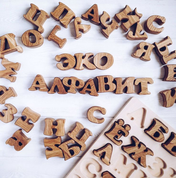 Wooden alphabet , wooden letters , learning Russian , Azbuka Деревянные буквы Алфавит Учить русский #kidsroomdecor #kidsroom   #forbaby