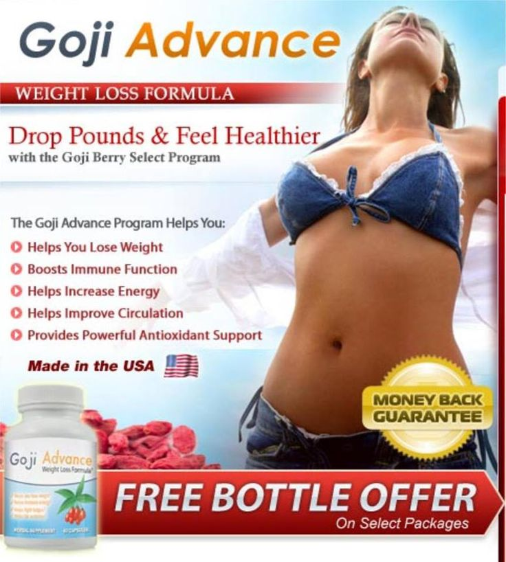 """The weight loss properties of this natural ingredient have recently seen the fruit becoming popular stateside as well, especially among celebrities and many stars in Hollywood with the Goji Berry being featured on many television programs and in magazines.  """"In Just 30 days I lost weight and feel great. I'm no longer embarrassed to wear a bikini and I feel healthier overall. Thank you so much for changing my life with this wonderful product."""" - Gucci, CA"""