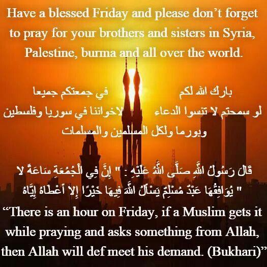 Jummah ♥ Friday