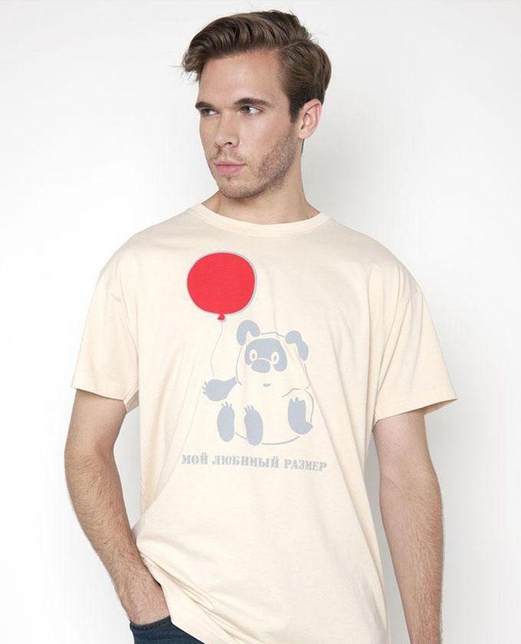 Winnie Pooh Street Art Style Russian T-Shirt