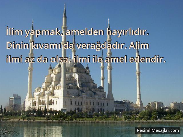 resimli-hazreti-muhammed-sozu-2