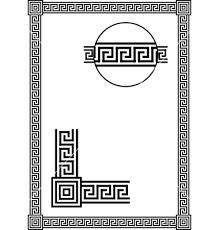 Image result for ancient cretan art pattern borders