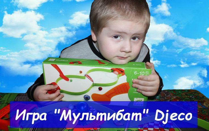 """Настольная игра с шариками """"Multibut"""" (Мультибат) DJECO toys"""