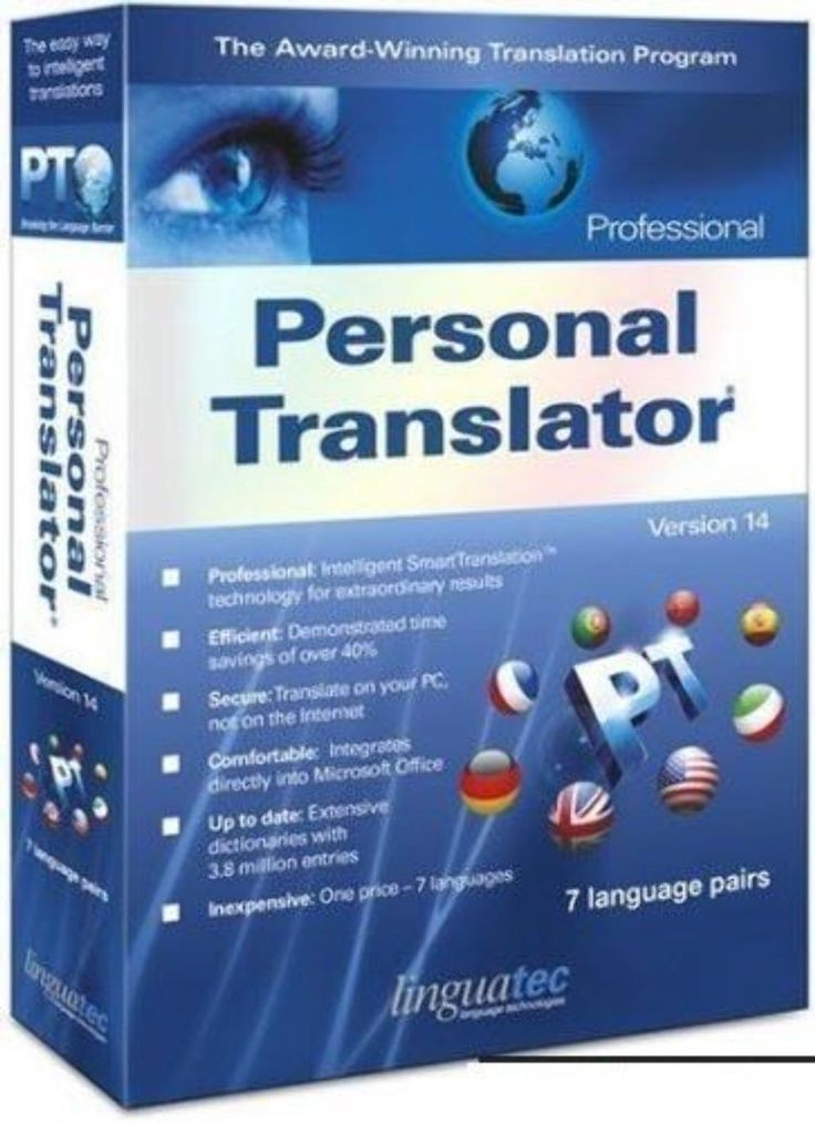Selling on vFLea.com - Linguatec Personal Translator v14.0 Professional (2011)