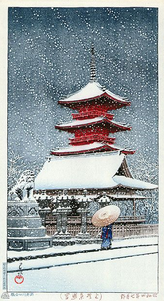 hanga gallery . . . torii gallery: Snow at Ueno Toshogu Shrine by Kawase Hasui    1929