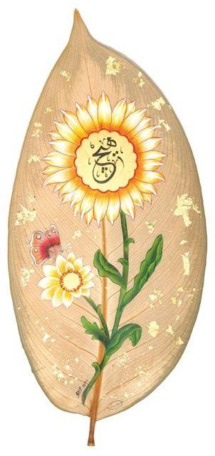 Yaprakların Üzerinde Hat Sanatı... #Hat Sanatı #Hat Art