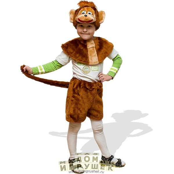 Карновальные костюмы обезьянки