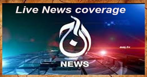 Aaj News Live TV of Pakistan  Aaj news is very popular news  channel of Pakistan having a large media team covering all over Pakistan and the entire world with latest news and breaking
