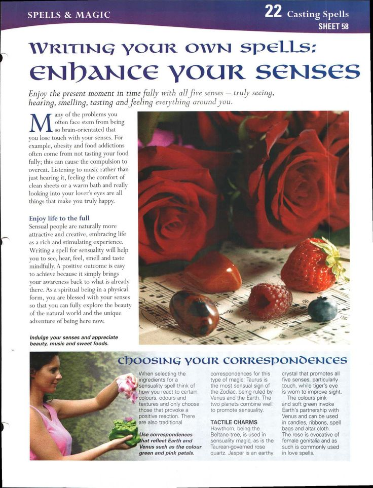 Writing Your Own Spells: Enhance Your Senses