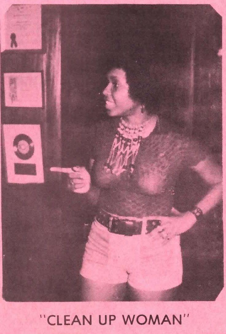 Betty Wright, 1974