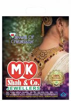 JEWELLERY SHOWROOM BAGS Arihant Packaging is one of the leading plastic bag manufacturers in India, offer every king of plastic bags and Printed and designers Plastic bags