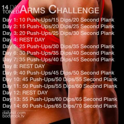 toned arms 14 day challenge