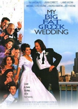 My Big Fat Greek Weddings.....where we learned the power of windex!