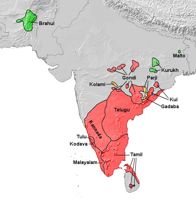 The geographical distribution of the main subfamilies of Dravidian languages