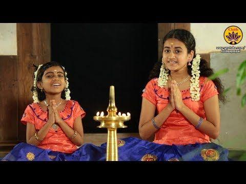 Naranaayingane | Shiva Shambho Shambho | Sooryagayathri