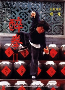 Drunken Master II - Jackie Chan at the height of his power and perfectionist obsession