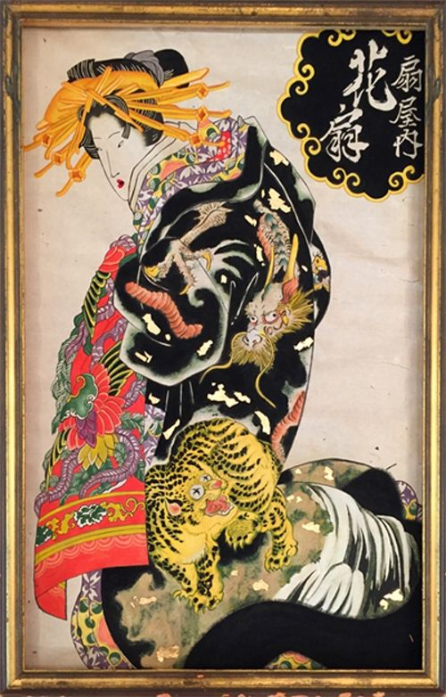 Japanese Ukiyo e style artwork