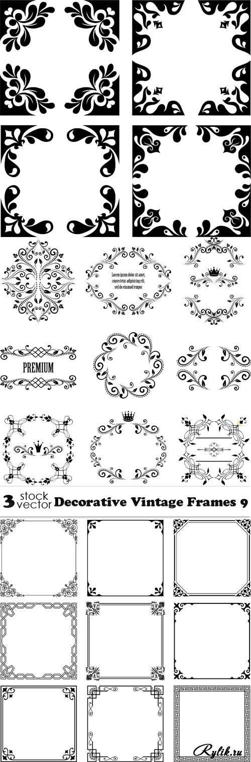 Декоративные рамки в векторе. Vectors - Decorative Vintage Frames 9