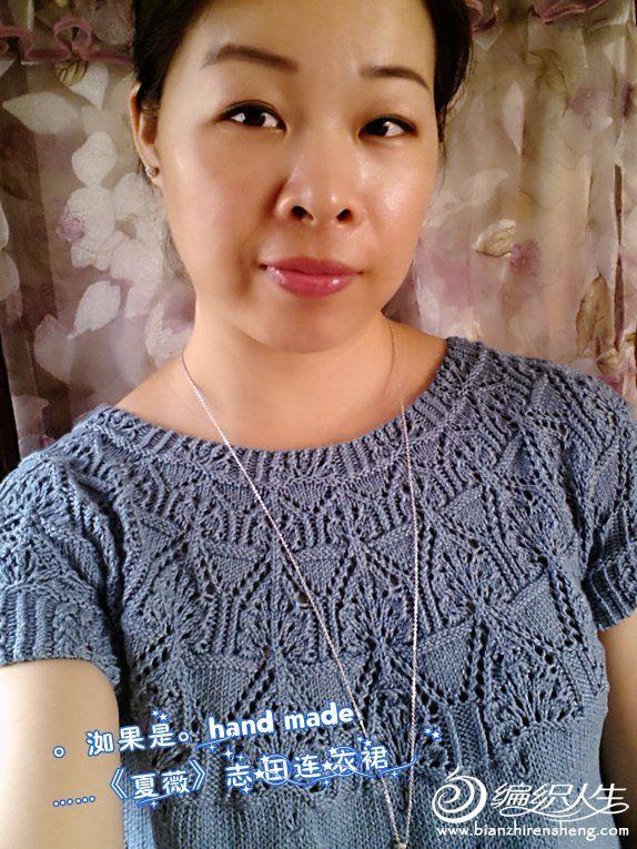 从下往上织女士志田款育克圆领短袖连衣裙-编织教程-编织人生