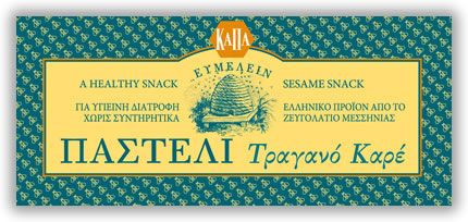 KAPA Evmelin Pasteli Crunchy Square Bar  Ingredients: Sesame, glucose, sugar, honey