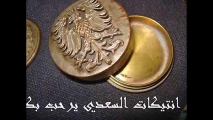 لهواة التحف النادرة و الانتيكات يسعدها تقدم لكم انتيكات السعدي ء جميع Personalized Items Photo Coins
