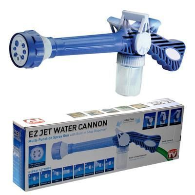 Buy Ez Jet Water Cannon Pressure Wireless Water Jet Gun 8 Adjustable Nozzle with six month seller warranty. Select Ez Jet Water Cannon Pressure Wireless Water Jet Gun 8 Adjustable Nozzle with huge discount - Shopper52.com