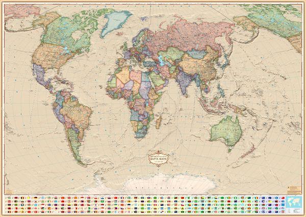 Карты.ру - Магазин карт. Купить карту мира, России или Москвы в нашем интернет-магазине. Изготовление карт. Политические и физические карты. Самые свежие карты - купить. || Мир политический (ретро)