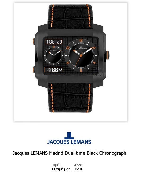 Jacques LEMANS Madrid Dual time Black Chronograph  1-1708E  Όλες οι λεπτομέρειεςτου ρολογιού εδώ   http://www.oroloi.gr/product_info.php?products_id=31784