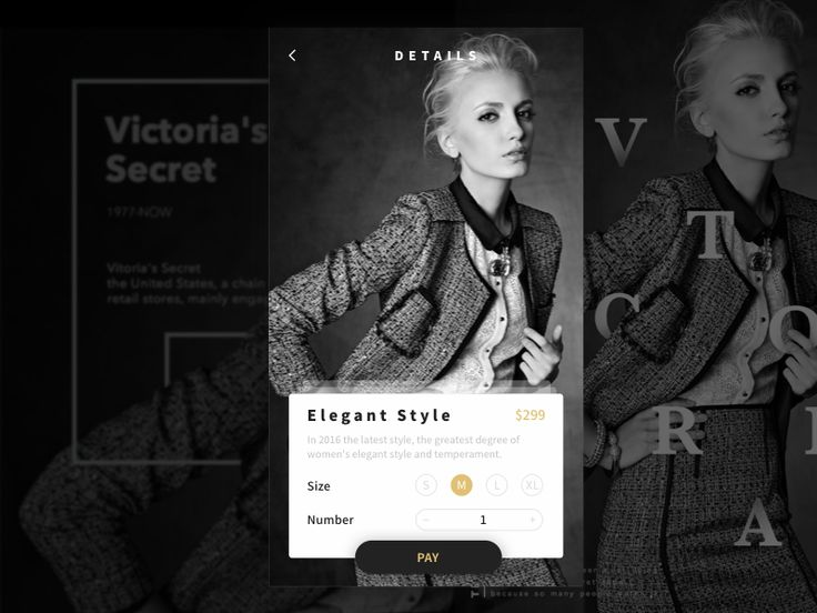 High-end clothing custom app