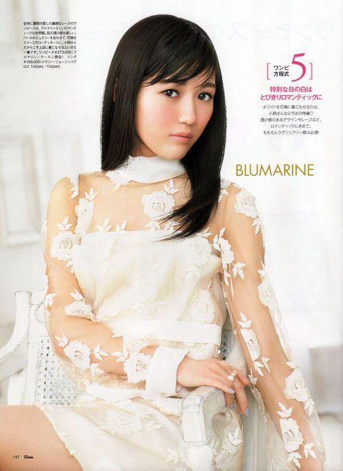"""♡- - Mayu Watanabe """"Mayuyu"""" - - AKB48 - - Japanese pop idol - -♡"""