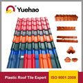 Foshan Yuehao Building Materials Technology Co., Ltd.