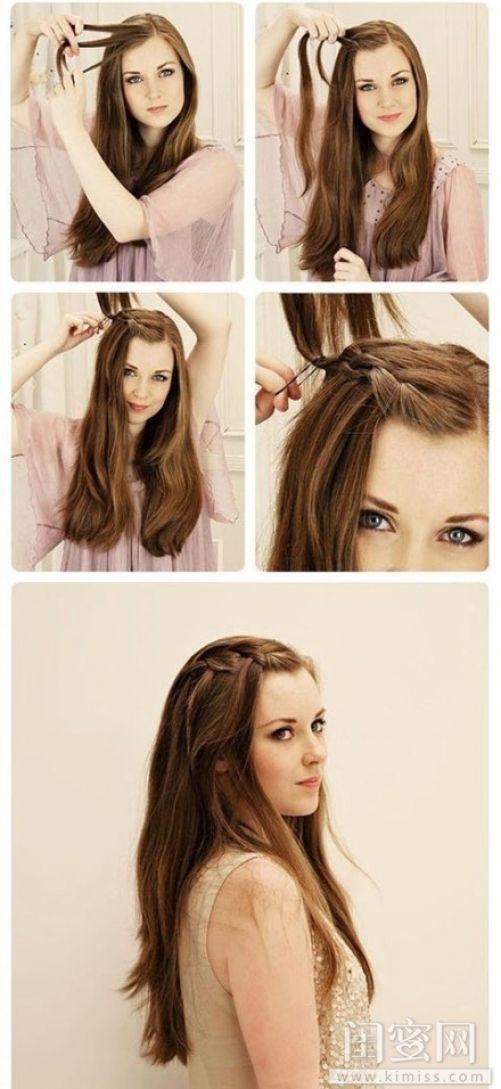 Kepang Rambut Simple