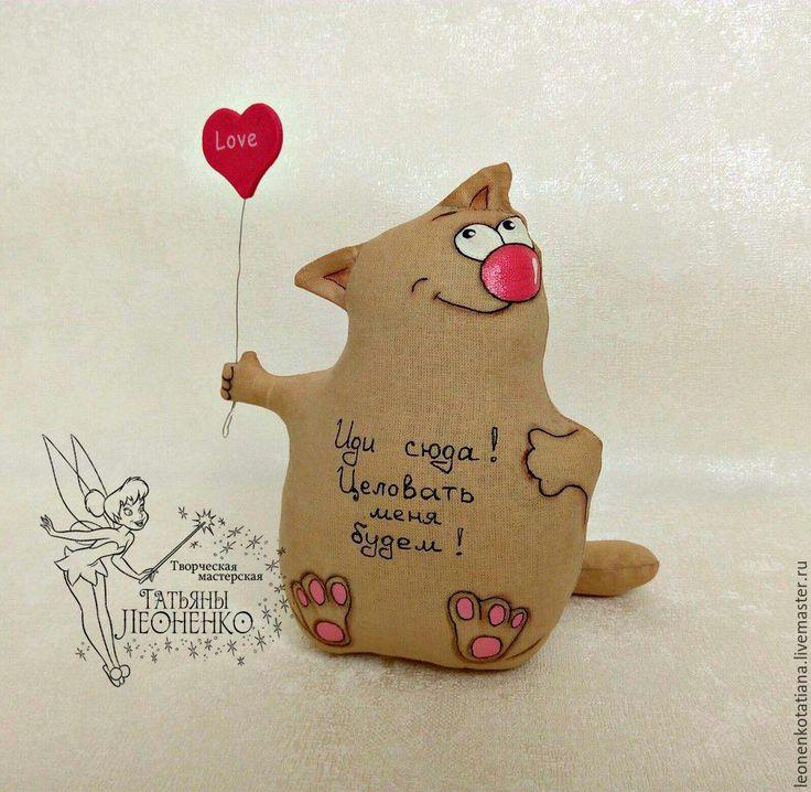 Купить Игрушка кофейная позитивный кот - бежевый, кот, кот в подарок, кофейная игрушка, котик