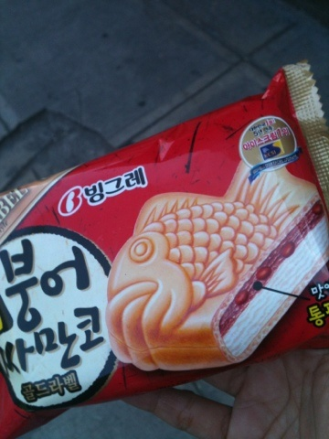Dessert discovery: Korean ice cream with red beans