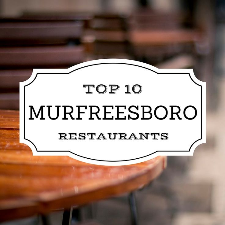 From BBQ joints to fine dining, here are the top ten restaurants to check out in ‪#‎Murfreesboro‬, ‪#‎Tennessee‬.