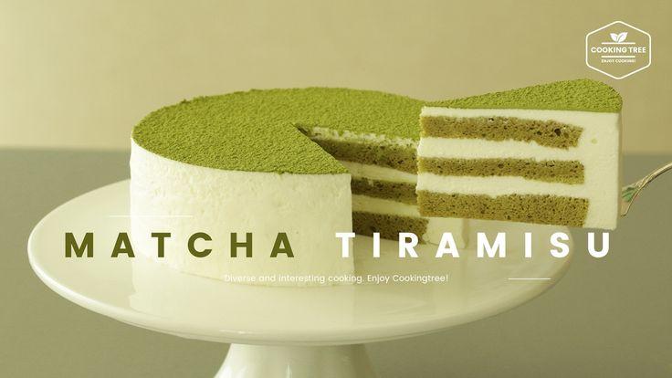 녹차 티라미수 케이크 만들기, 말차 티라미수:Green tea Tiramisu cake Recipe,Matcha Tiramisu:...