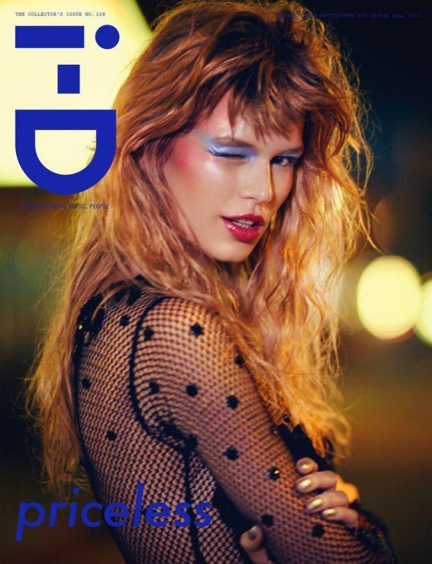Tutorial de maquiagem: anos 80                                                                                                                                                                                 Mais