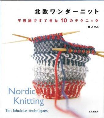 Nordic knitting ten fabulous techniques – Nurme Kundlane – Picasa tīmekļa albumi