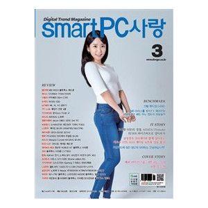 PCサラン (韓国雑誌) / 2017年3月号 [韓国語] [海外雑誌] :韓国音楽専門ソウルライフレコード