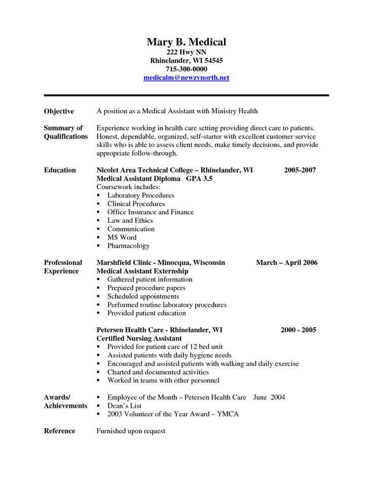 Best 25+ Medical assistant resume ideas on Pinterest Nursing - objectives for a medical assistant resume
