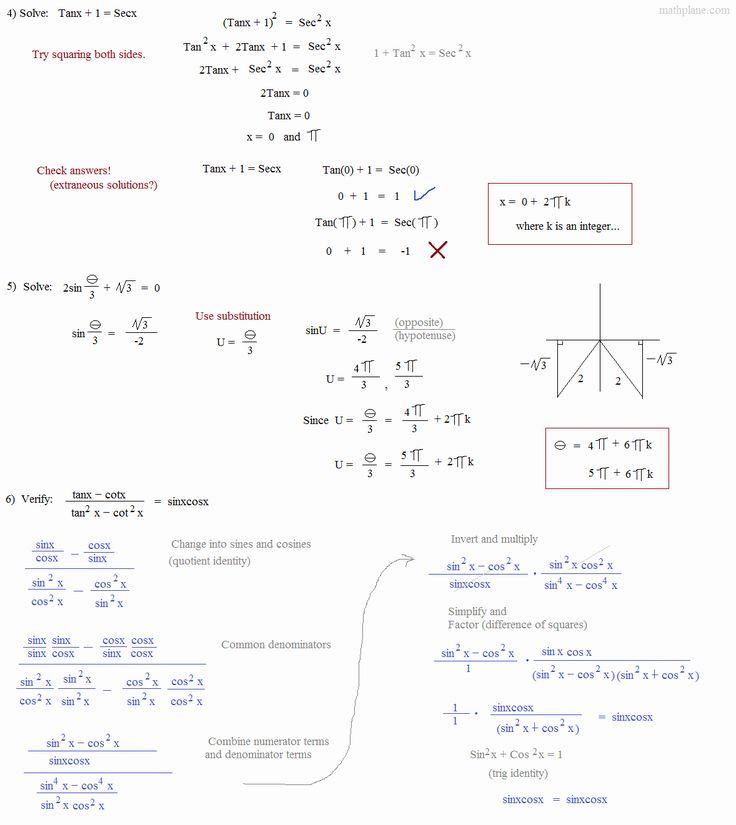 Verifying Trig Identities Worksheet Beautiful Math Plane