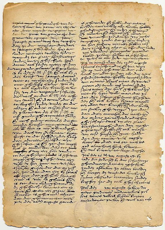Afschrift van het verslag van Laurens Reael van de Beeldenstorm van 1566 in Amsterdam. Het origineel is verloren gegaan. (Stadsarchief Amsterdam)