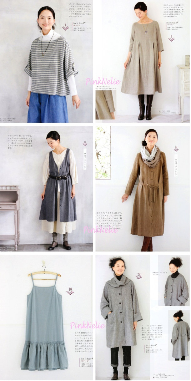 Natural Clothes n3475 Japanese Craft Book. $26.00, via Etsy.