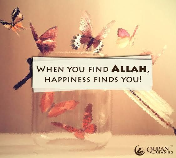 When Love Finds You Quotes: Best 25+ Allah Love Ideas On Pinterest