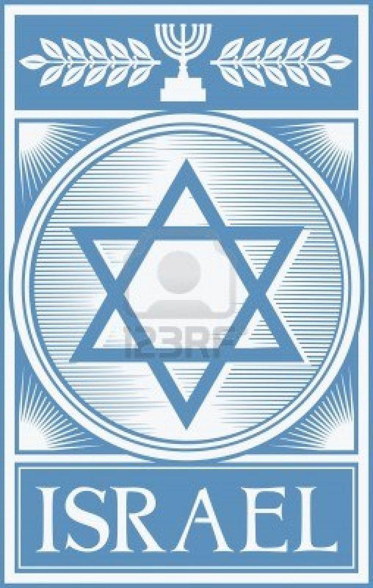 PÓSTER ESTRELLA DE DAVID, SÍMBOLO DEL PUEBLO DE ISRAEL