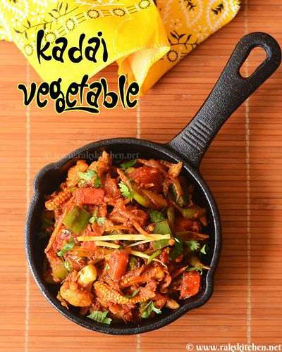 make-kadai-vegetable