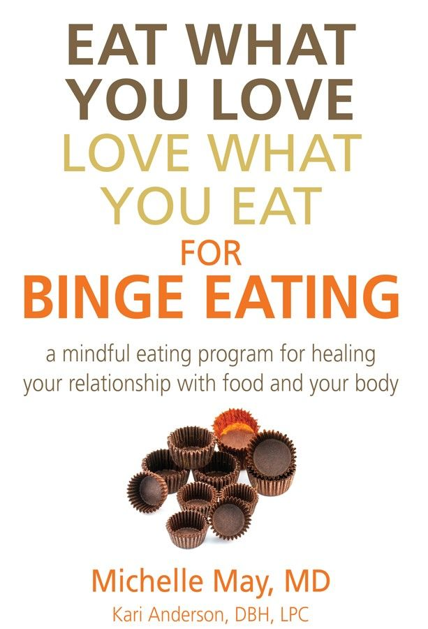 binge eaters and relationship issues