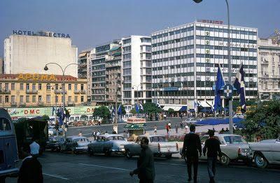Σύνταγμα από την οδό Όθωνος, το 1966.